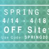 Maclocks Spring Sale